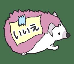 Hedgehogs Haribo family Japanese Ver. sticker #531275