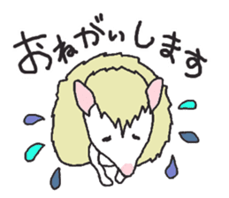 Hedgehogs Haribo family Japanese Ver. sticker #531281