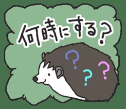 Hedgehogs Haribo family Japanese Ver. sticker #531283