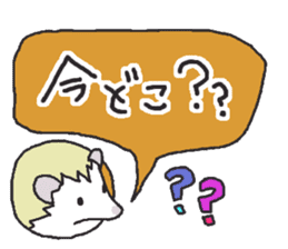 Hedgehogs Haribo family Japanese Ver. sticker #531284