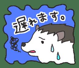 Hedgehogs Haribo family Japanese Ver. sticker #531285