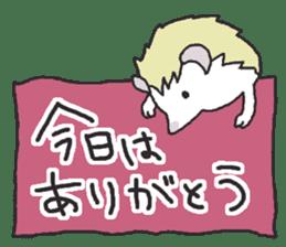 Hedgehogs Haribo family Japanese Ver. sticker #531288