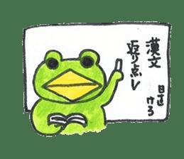 frog place KEROMICHI-AN hobby sticker #531585
