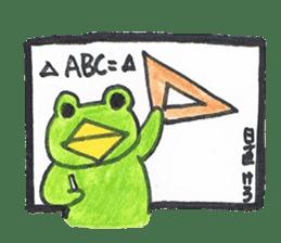 frog place KEROMICHI-AN hobby sticker #531597