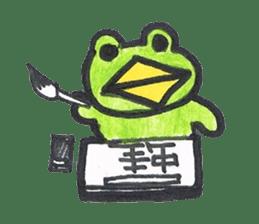 frog place KEROMICHI-AN hobby sticker #531599