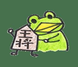frog place KEROMICHI-AN hobby sticker #531600