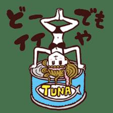otsumami-girl sticker #531905