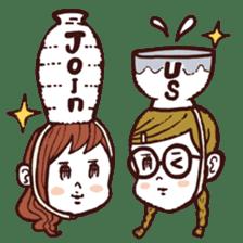 otsumami-girl sticker #531910