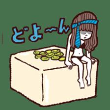 otsumami-girl sticker #531912