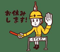 otsumami-girl sticker #531920