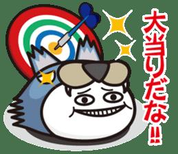 Party Boy sticker #532133
