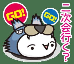 Party Boy sticker #532165