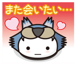 Party Boy sticker #532167