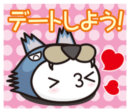 Party Boy sticker #532168