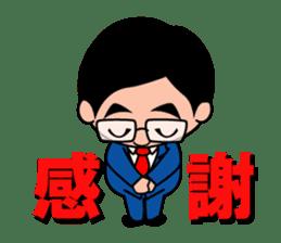 No.1 company Aim! Salesman work hard sticker #533242