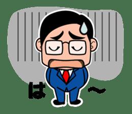 No.1 company Aim! Salesman work hard sticker #533244