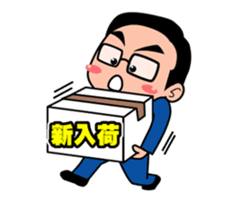 No.1 company Aim! Salesman work hard sticker #533268