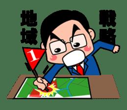 No.1 company Aim! Salesman work hard sticker #533272