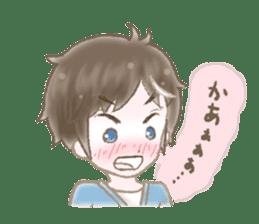 Be shy sticker #534072