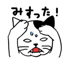 hard boiled cats sticker #534637