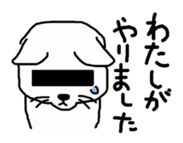 hard boiled cats sticker #534653