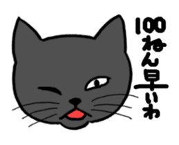 hard boiled cats sticker #534671