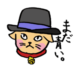 hard boiled cats sticker #534673