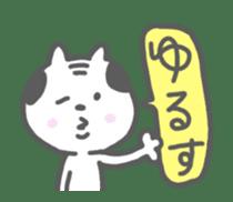 Oyaji-Cat sticker #535523