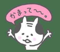 Oyaji-Cat sticker #535524