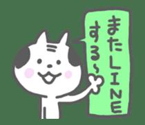 Oyaji-Cat sticker #535531