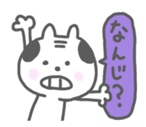 Oyaji-Cat sticker #535533