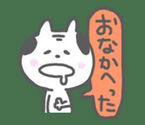 Oyaji-Cat sticker #535535