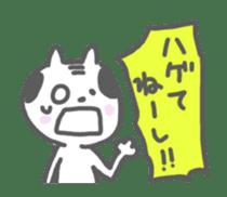 Oyaji-Cat sticker #535536