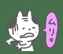 Oyaji-Cat sticker #535537