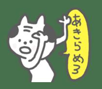 Oyaji-Cat sticker #535548