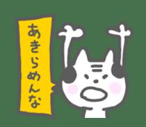 Oyaji-Cat sticker #535549