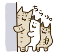Friendly Tails sticker #536295
