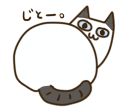 Friendly Tails sticker #536296