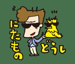gla san sticker #536917