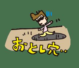 gla san sticker #536919