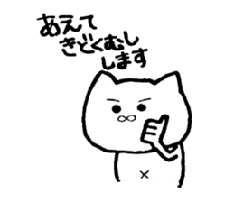 Talking Goro sticker #537238