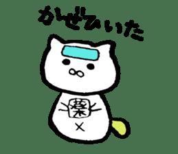 Talking Goro sticker #537245