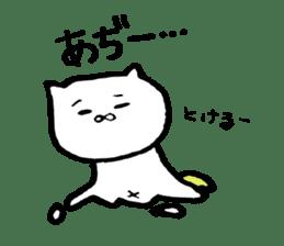 Talking Goro sticker #537246