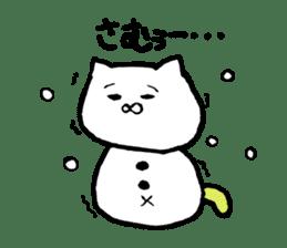 Talking Goro sticker #537247