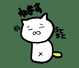 Talking Goro sticker #537249