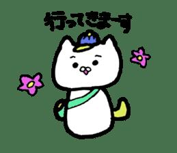 Talking Goro sticker #537250