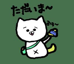 Talking Goro sticker #537251