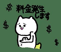 Talking Goro sticker #537261