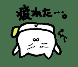 Talking Goro sticker #537264