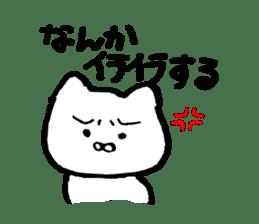Talking Goro sticker #537267